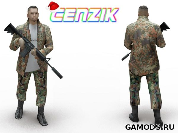 army by cenzik