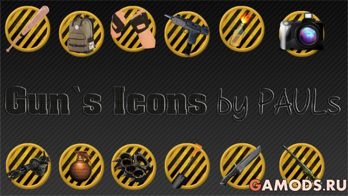 guns icons by pauls