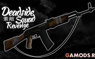 AK-47 / Deadside Squad Revenge