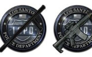 Иконки оружия для полиции