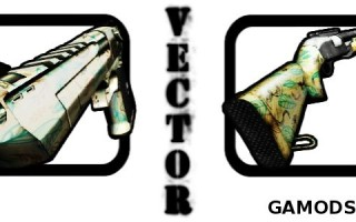 guns by vector