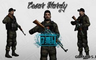 army / cesar hardy