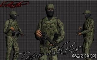 army skin