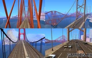 Текстуры мостов в San Fierro
