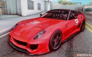 Ferrari 599XX TT Black Revel