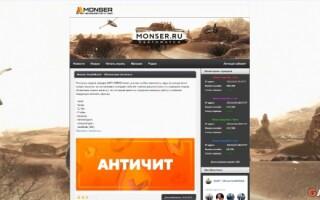 [MONSER DM] Обновление сайта и форума