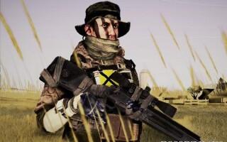 army с маскировкой