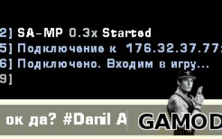 Квадратный шрифт от Danil A