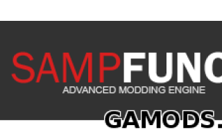 sampfuncs 5.3