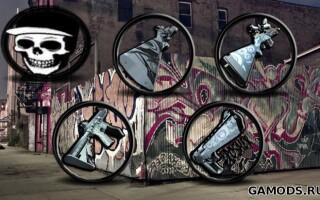 Иконки оружия by Rodrigo Riaz
