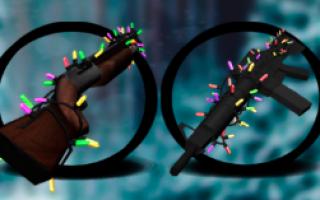 иконки оружия в зимнем стиле