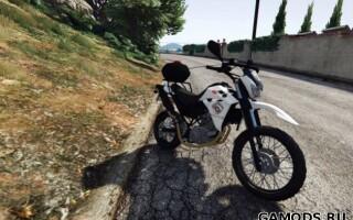 Yamaha XT660 PMERJ