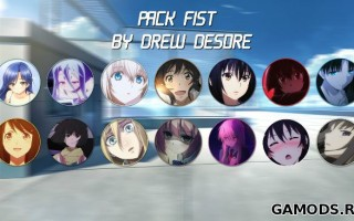 fist pack by drew desore