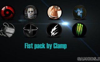 fist pack by clamp