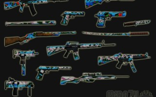 MILLENIA GRAFFITY WEAPON PACK